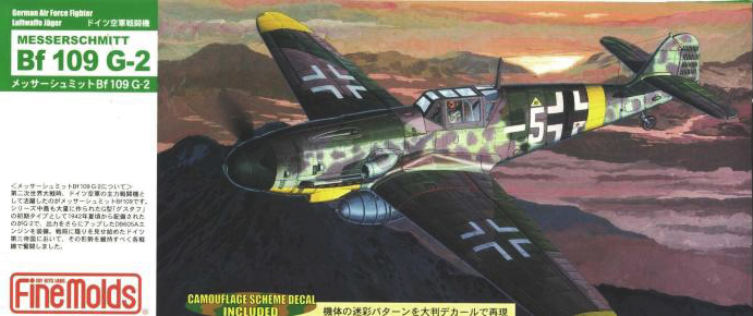 FineMolds_Bf109F_boxart